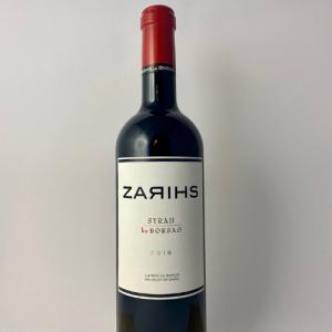 Zahris - 100% Syrah - Campo de Borja