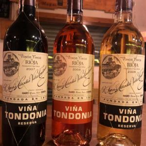 Viña Tondonia Collection